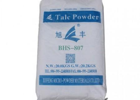 滑石粉 BHS-807