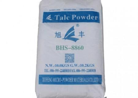 滑石粉 BHS-8860