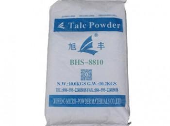 滑石粉 BHS-8810