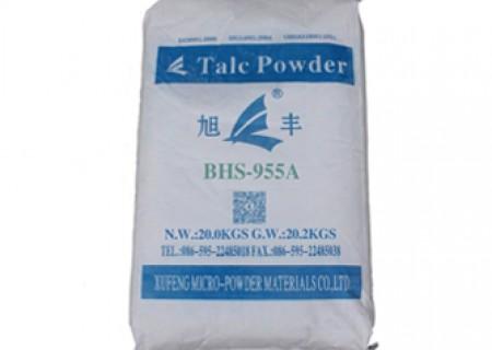 滑石粉 BHS-955A