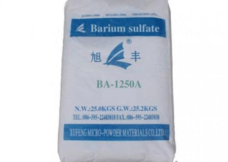 硫酸钡 BA-1250A