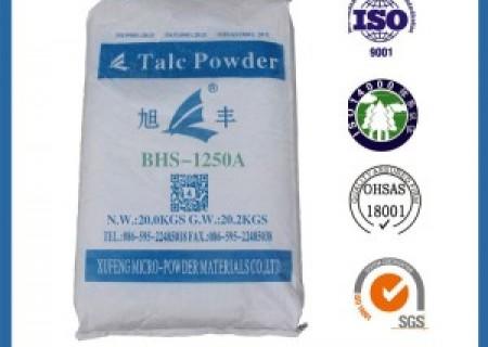 滑石粉BHS1250A 改性塑料爆款产品