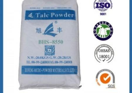 滑石粉 BHS-8550