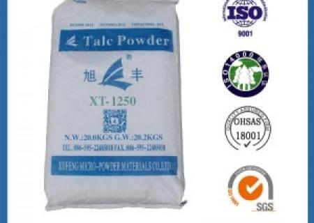 滑石粉 XT-1250