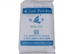 滑石粉 BHS-510
