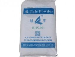 滑石粉 BHS-901