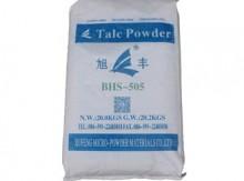 滑石粉 BHS-505