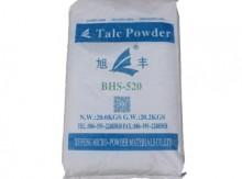 滑石粉 BHS-520