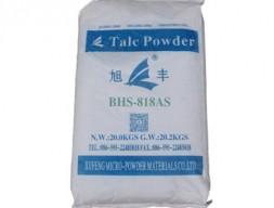 滑石粉 BHS-818AS