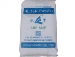 滑石粉 BHS-818P
