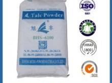 滑石粉 BHS-6100