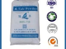 滑石粉BHS-718 改性家电专用滑石粉