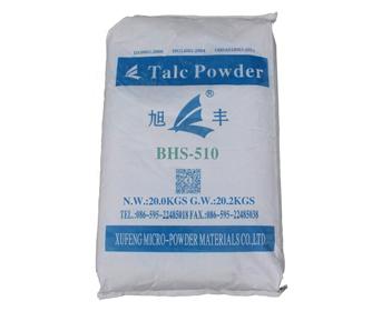 滑石粉BHS-510
