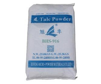 滑石粉 BHS-916