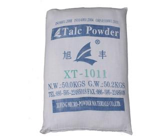 滑石粉XT-1011