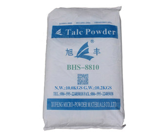 滑石粉BHS-8810