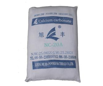 碳酸钙NC-20A
