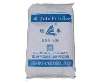 滑石粉BHS-505