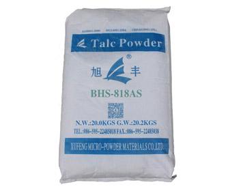 滑石粉BHS-818AS