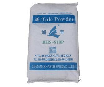 滑石粉BHS-818P