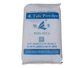 滑石粉BHS-955A