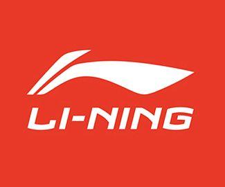lining