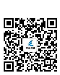 泉州市旭丰粉体原料有限公司