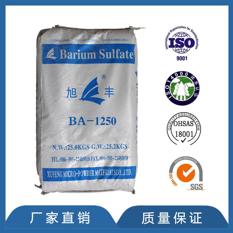 硫酸钡 BA-1250